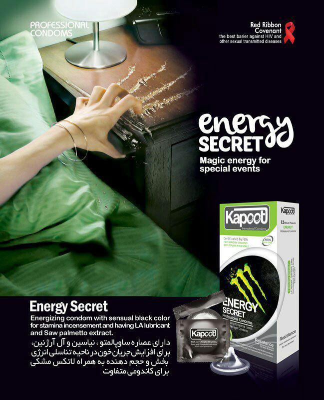 کاندوم انرژی زا