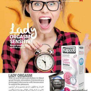 کاندوم ارگاسم خانم ها کاپوت مدل Lady Orgasm تاخیری بسته 12 عددی